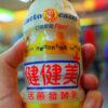 台湾の乳酸菌飲料「健健美」の写真:Ricoh GR